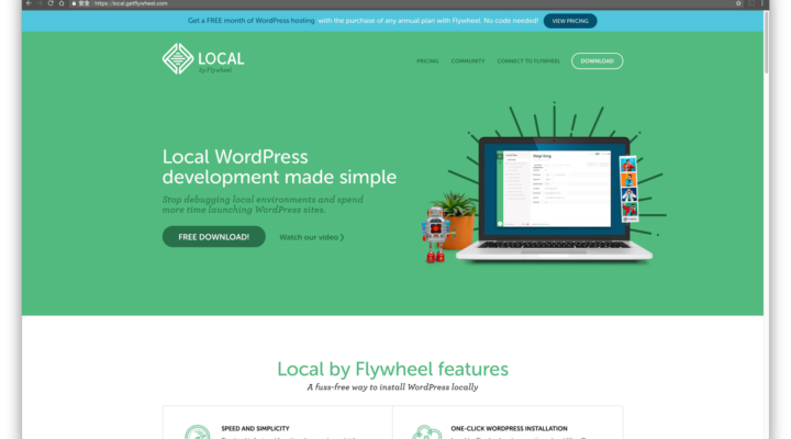 使用 Local by Flywheel 進行 WordPress 本地端開發